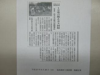 H27花火大会片付記事の写真