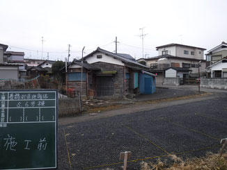 長禄町団地解体工事(その2)1