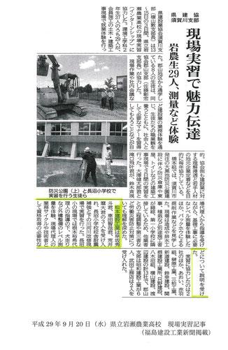H29.08.10道の日ボランティア活動2