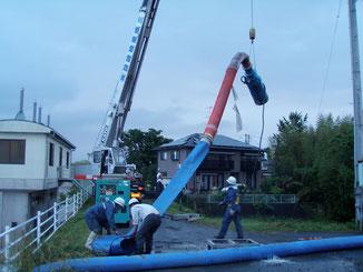 内水排水業務1