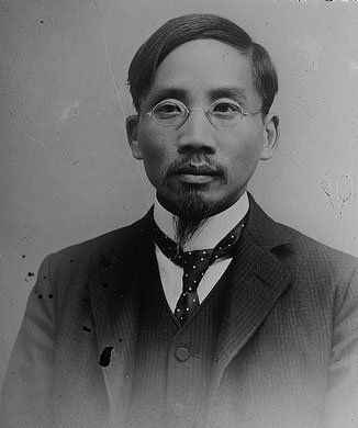 Picture of Prof. Yuanpei CAI (1863-1940), former president of Peking University