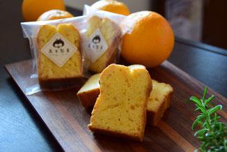 夏は爽やかなオレンジケーキ