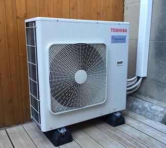 climatisation multisplit toshiba a mimet