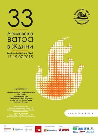 XXXIII Łemkowska Watra w Żdyni 17-19.07.2015
