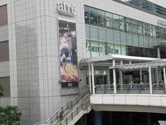 東京・JR品川駅イーストビルのアトレ品川