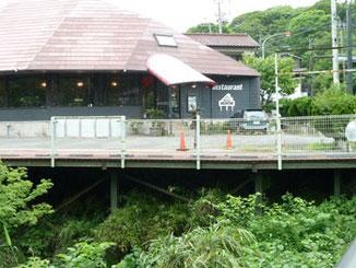 神奈川県・葉山の水源池入口のレストランバレンタイン