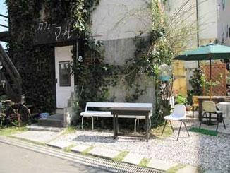 神奈川県藤沢市・江ノ島のカフェマル