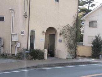 茅ヶ崎市・鉄砲道のKALO KALO HOUSE