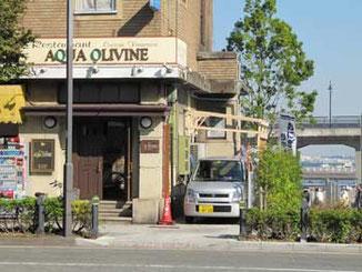 横浜市・海岸通りのレストランAQUA OLIVINE(アクアオリビン)