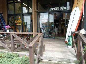 藤沢市・江ノ島のシルフィード・クラブ (SYLPHIDE CLUB)