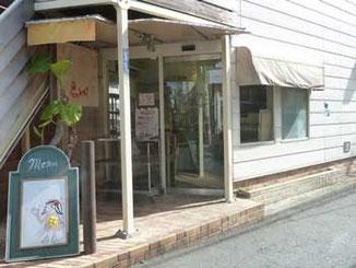 神奈川県・茅ヶ崎市雄三通りのパンキー(Pankey)