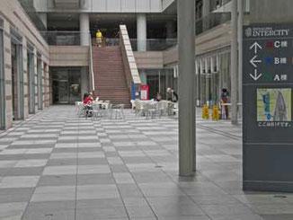 東京・品川インターシティB棟