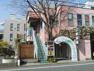 神奈川県茅ヶ崎市・雄三通りのパーム歯科クリニック