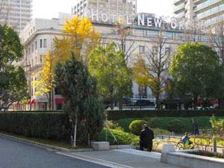 横浜市・山下公園通りのホテルニューグランド