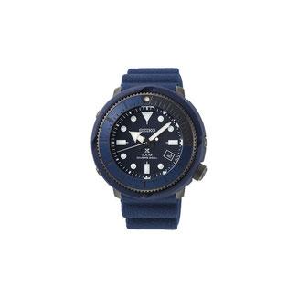 Seiko Prospex Wristwatch