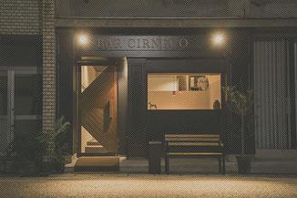 BAR CIRNECO(バーチルネコ)へのアクセス