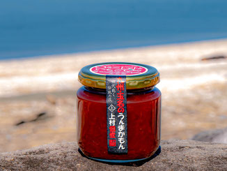 上村佃煮製造所_ミニトマトとイチゴのミックスジャム