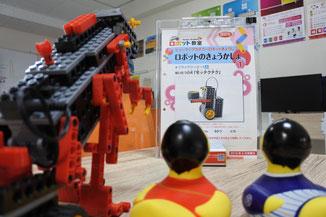 スタディPCネット大分高城 ロボット教室1