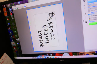 スキャナーで手書き文字をパソコンへ取込み