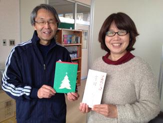 統括指導主事・高井裕幸先生と 施設長・市川誠子先生