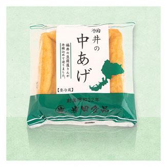 中あげ-福井の岸田食品