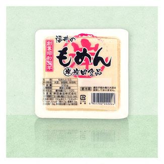 もめんとうふ-福井の岸田食品