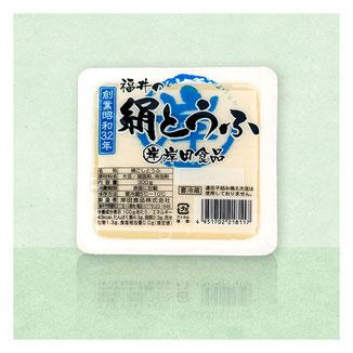 絹とうふ-福井の岸田食品