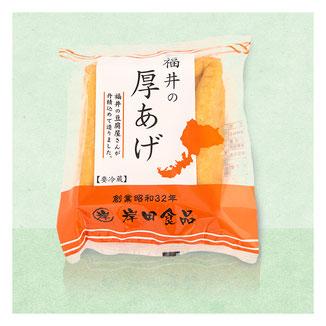 厚あげ-福井の岸田食品