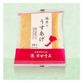 うすあげ1枚入-福井の岸田食品