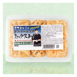 あげとがんものミックスあげ-福井の岸田食品
