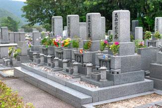 理想のお墓はありますか?