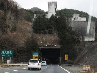 笹子トンネル 上り線入り口