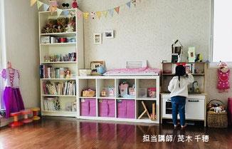 大阪奈良で子育てと片づけ(ファミ片)を学ぶ。大阪奈良開講。講師:茂木千穂 主催:(株)pentas(ペンタス)