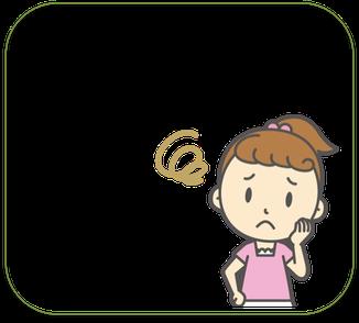 アスペルガー症候群とADHD