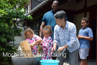 mochi rice cake making in the traditional method