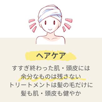 頭皮湿疹を改善するシャンプー