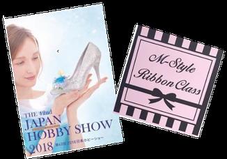 東京ビックサイト Japan Hobby Show 2018