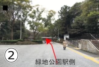緑地公園からBBQエリアへのアクセス②