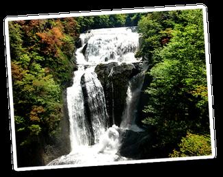 袋田の滝 悠久の宿 滝美館 夏の袋田の滝