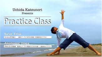 鍼灸師・内田かつのりによるプラクティスクラス