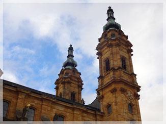 "Basilika Minor ""Vierzehnheiligen"""
