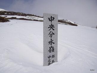 志賀~草津ルート