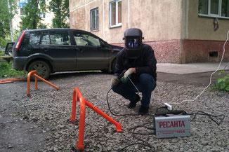 установить парковочный барьер