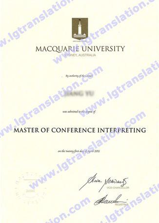 Master of Conference Interpreting from Macquarie University, Jiang Yu