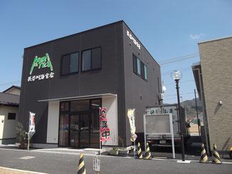 現在の営業店舗です