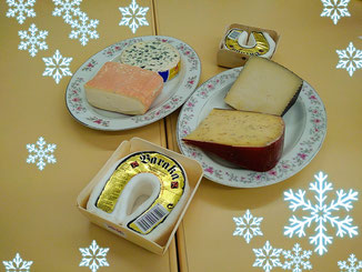 岩倉市生涯学習センターのチーズ講座