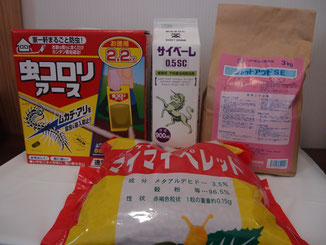 使用している殺虫剤の種類 虫コロリアース サイベーレ シャットアウトSE マイマイペレット