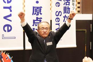 計画委員長 L.山本  勇