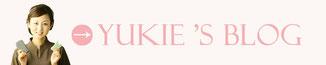 YUKIEのブログページ