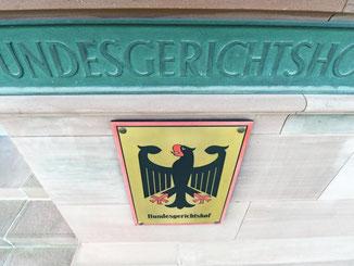 Die Betreiber waren gegen negative Angaben auf HolidayCheck vorgegangen. Foto: Uli Deck